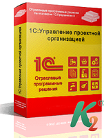 Управление проектной организацией, редакция 1.3
