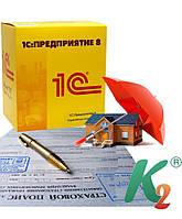 Управление страховой компанией, редакция 3.1