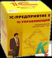 Управляющий ПРОФ, для Технологической платформы 8.1
