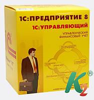 Управляющий. Стандарт, для Технологической платформы 8.1