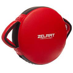 Маківара кругла planeta-sport Мікрофібра ZELART BO-1359 39x30x9 см Червоний