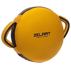 Маківара кругла planeta-sport Мікрофібра ZELART BO-1359 39x30x9 см Золотий