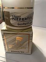 Nefertiti Нефертити collagen крем от морщин Египет