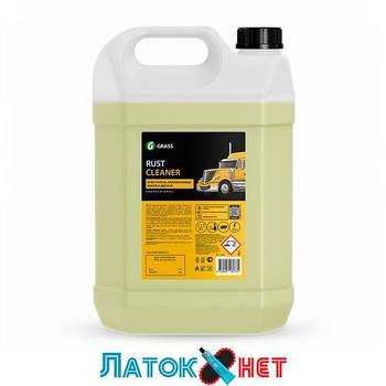 Моющее средство для очистки дисков и баков Rust Cleaner 5 кг 110391 Grass
