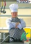 1С-Рарус: Лиц 10 польз Управление рестораном 2, украинская версия, ПРОФ