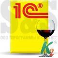 1С-Рарус: Лиц 50 польз Управление рестораном 2, украинская версия, Проф.