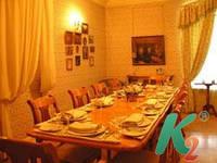 1С-Рарус: Управление рестораном 2, украинская версия,  Проф., удаленный офис