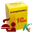 1С-Рарус: Управление рестораном, редакция 3, Украинская версия, дополнительная лицензия на 50 рабочих мест