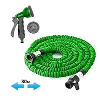 Садовый шланг для полива X-HOSE 45м\150FT (0189)