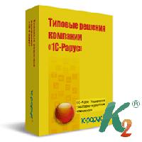 1С-Рарус: Управление санаторно-курортным комплексом, редакция 1, украинская версия. Базовая поставка