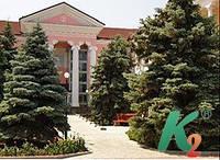 1С-Рарус: Управление санаторно-курортным комплексом, редакция 1, украинская версия. Дополнительная лицензия на 10 рабочих мест