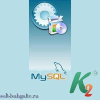 Клиентский доступ на 100 рабочих мест к MS SQL Server 2014 Full-use для 1С:Предприятие 8