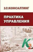 Отчет по практике в Украине Услуги на ua Практика управления