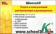 """Література """"1С:Предприятие 8.2. Описание встроенного языка"""""""