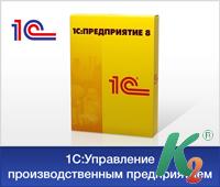 """1С:Предприятие 8. Конф. """"УПП для Украины"""". Ред.1.3. Ч.3. Торговля (продажа по разрешению фирмы 1С)"""
