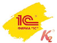 """1С:Предприятие 8. Конфигурация """"Бухгалтерия сельскохозяйственного предприятия для Украины"""".Редакция 1.2. Дополнение к руководству по ведению учета в"""