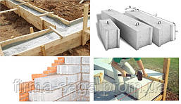 Общестроительные работы: фундамент, кладка стен