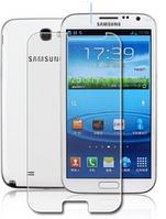 Защитная пленка на экран для Samsung Galaxy S7