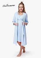 Комплект в роддом ночная сорочка + халат Blue Coton