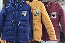 Модная куртка-парка для мальчиков 6-10 лет