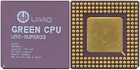Процессор UMC Green CPU (U5S-SUPER33)  бу
