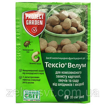 """Протруювач картоплі, томату, перцю, капусти і т. д. """"Тексио Велум"""" (""""Престиж""""), 20 мл, від Bayer (оригінал)"""