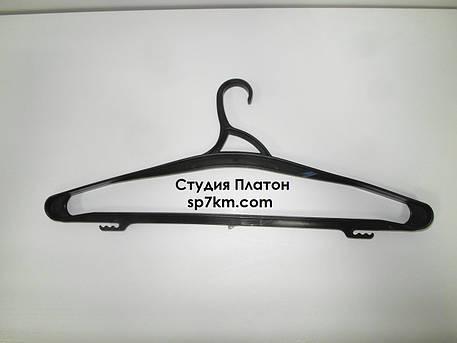 Вешалка пластиковая под тяжёлую одежду 44 см, первого качества, фото 2