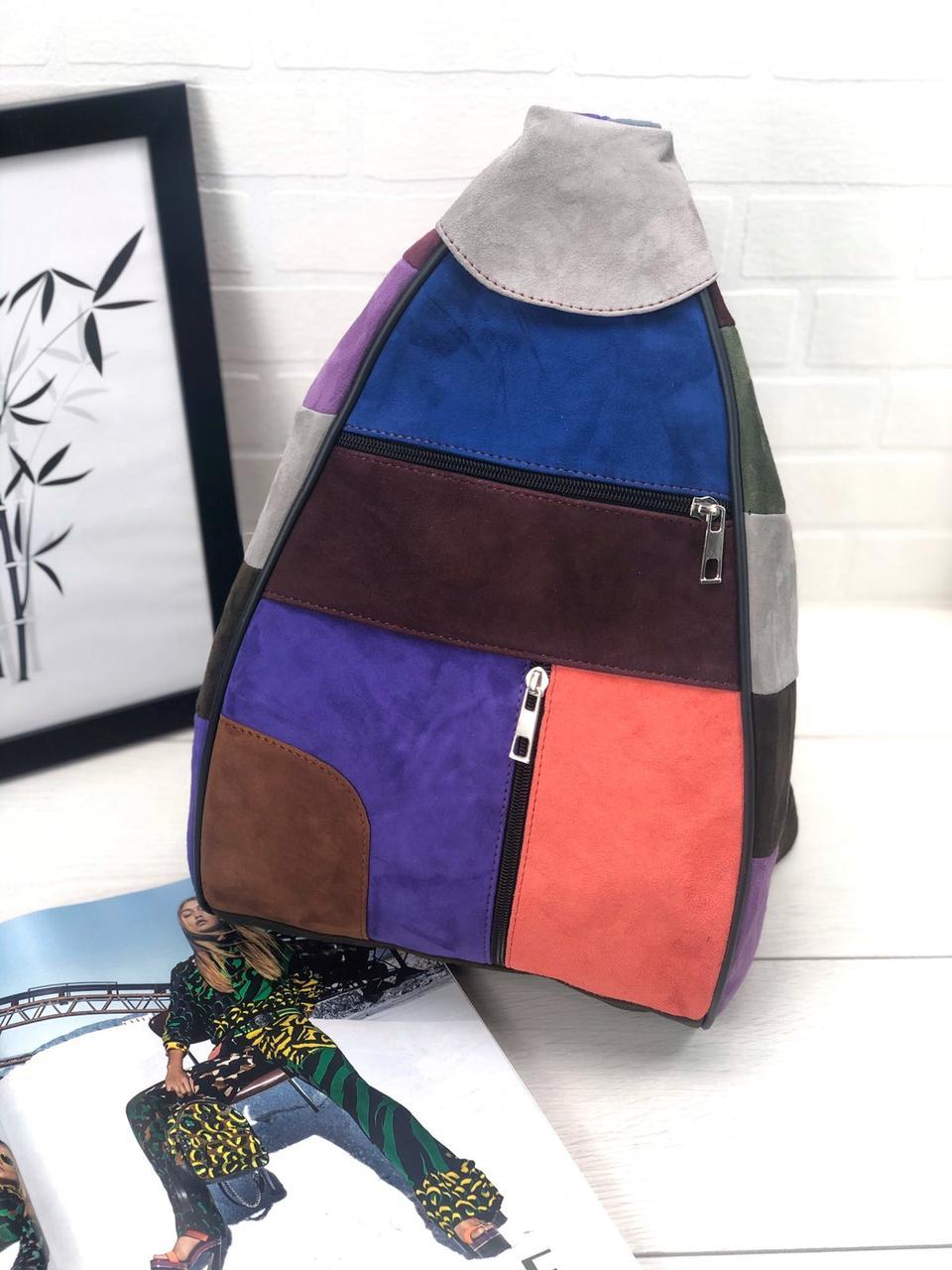 Рюкзак женский цветной натуральный нубук код 22-73
