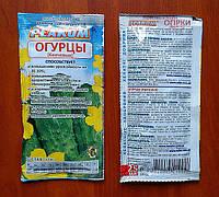 """Реаком Огурцы (бахча, капуста, салаты) 25мл """"Реаком"""""""