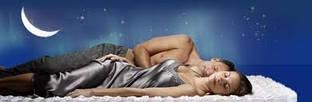 Скільки треба спати?