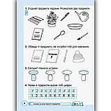 Зошит Математика 1 клас Частина 1 До підручника Заїки А. Авт: Заїка А. Вид: Підручники і Посібники, фото 3