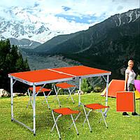 Стол для пикника усиленный складной с 4 стульями набор для пикника, кемпинга, рыбалки Sun Rise UG