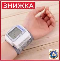 Автоматический Тонометр для измерения давления пульса на запястье, домашний тонометр наручный