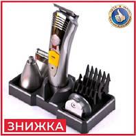 Аккумуляторная машинка для стрижки волос и бороды 7 в 1 Kemei KM 580-A, триммер бритва для бороды, усов, ушей