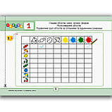 Тест картки Математика 1 клас Авт: Тарнавська С. Заїка А. Вид: Підручники і Посібники, фото 2