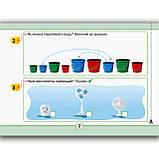 Тест картки Математика 1 клас Авт: Тарнавська С. Заїка А. Вид: Підручники і Посібники, фото 3