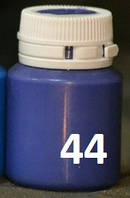 Код44 Краска акриловая матовая: темно-синяя 20мл