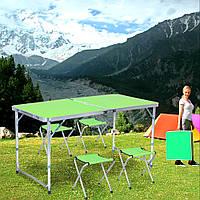 Стол для пикника складной с 4 стульями набор для пикника, кемпинга, рыбалки со стульями Sun Rise SPG