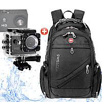 Городской  швейцарский рюкзак SwissGear 8810 водонепроницаемый туристический  с чехлом от дождя+Экшн камера А7