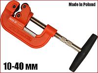 Труборез ручной для стальных труб от 10 до 40 мм Yato YT-2232