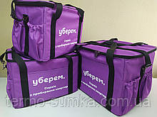 Пошиття сумок для клінінгових послуг. Сумка клінінгу. Сумки для послуг прибирання квартир.