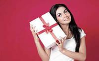 Топ 10 женских подарков