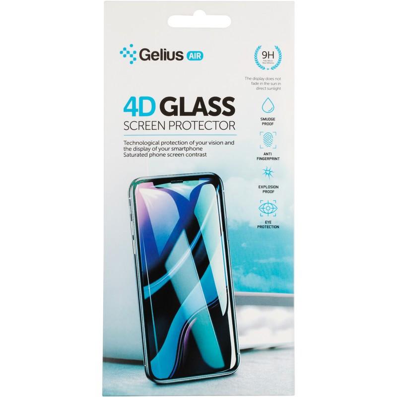 Защитное стекло iPhone 7 с белой окантовкой на экран телефона Gelius Pro 4D.