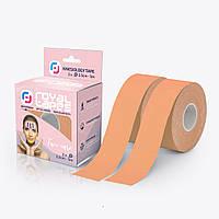 Кинезио тейп  для лица Royal Tapes face care набор 2 шт. - Телесный