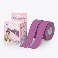 Кинезио тейп для лица Royal Tapes face care набор 2 шт. - Фиолетовый