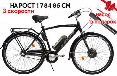 """Городской Электровелосипед Ardis Гетьман планетарка 28"""""""
