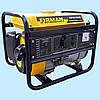 Генератор бензиновый FIRMAN SPG 1500 (1.0 кВт)