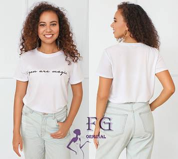 """Модная белая футболка с надписью """"Magic"""""""