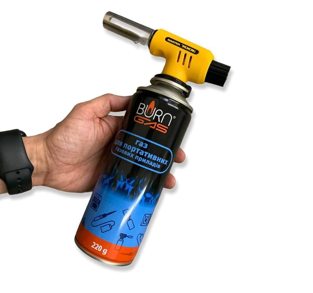 Газовая горелка с пьезоподжигом