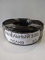 Лента капельного полива COS D16 эмиттер 10 см 100 м в бухте, фото 1